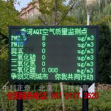 自動氣象站,氣象站廠家,中科正奇,ZK-LZ10A圖片