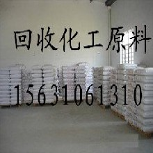 广州回收橡胶防老剂图片