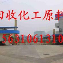 锦州回收橡胶促进剂图片
