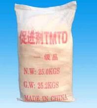 漳州回收橡膠助劑圖片