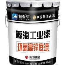 重慶回收木器漆圖片