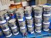 中山回收過期環氧富鋅底漆