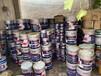 建瓯回收进口油漆