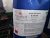 宁德大量回收丙烯酸树脂