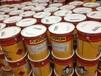 富陽回收鈦白粉