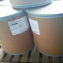 梅州回收石油樹脂圖片