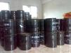 長春大量回收石油樹脂