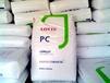 霞浦回收石油树脂