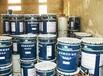 贛州大量回收石油樹脂