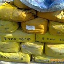 奉化石油樹脂回收圖片