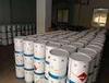 福清UV木器漆回收