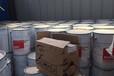 商洛大量回收UV木器漆