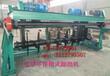 江西南昌槽式翻堆機發展到盛世