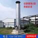 500立方沼氣火炬垃圾填埋場氣體自燃零排放處理廠家