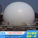 沼气存气囊沼气收集储气设备售后厂家-安装步骤图片