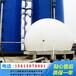 雙膜氣柜價格沼氣收集發電工程廠家+特點