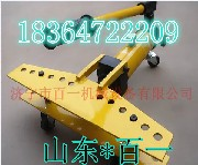 电动液压弯管机DWG-3B弯管器折弯机图片