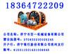 晋城JZ-5/400凿井绞车设备矿用绞车