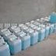 零排放环保工业清洗剂