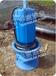 水面漂浮排水潜水泵/浮筒排水轴流泵