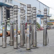 中蓝泵业深井潜水泵成套/不锈钢316深井泵