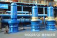 潜水式高扬程混流泵500QHB卧式型号