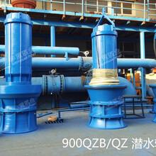 潜水式高扬程混流泵500QHB卧式型号图片