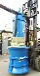 厂家供应轴流泵、井筒、电缆、控制柜成套设备