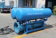 简易潜水轴流泵ZL500QSZ3-30参数
