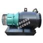 市政快速排水轴流泵型号防汛大流量轴流泵厂家