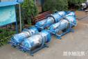 供水工程大流量轴流泵选型给水轴流泵厂家