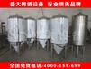 烧烤店自酿设备自酿啤酒设备原浆啤酒设备小型啤酒生产设备