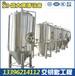 家用小型自酿设备微型酿酒设备生产啤酒设备啤酒机械