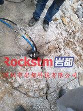 替代放炮破石头用什么机器无声破石设备代替人工-岩都劈裂机图片