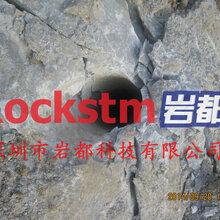 替代放炮破石头用什么机器无声破石设备机器成本-岩都大笨象劈石机图片