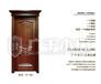 中国木门十大品牌广千伯爵系列神曲EF-002