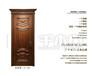 木门十大品牌广千古典伯爵系列热亚那EF-001
