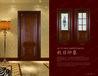 木门品牌广千洛可可系列RO-2