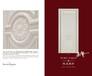 木门品牌排名广千木门洛可可系列之纯洁挽纱
