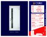 木门品牌排行广千木门AGQ-032