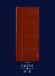 木门品牌排行的广千臻品系列AGQ-50