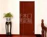 室内门品牌广千木门在怀仁县招商