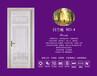 整木定制品牌加盟-廣千木門-西安整木定制品牌
