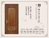 古县木门加盟代理-木门加盟-广千木门