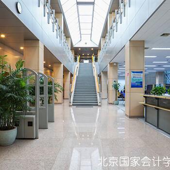 财务总监CFO培训_北国会财务总监(CFO)素质提升高级研修班