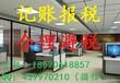提供广州白云区厂房及办公室地址挂靠出租注册公司