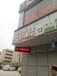 特惠出租广州市白云区机场路小型办公室,面积15-20多方租金一律700/月