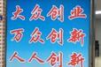 专业广州市天河区住改商直接出执照,无须房产证和备案证明(临场证明)