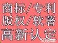 代办广州市白云、花都、荔湾、区商标注册,商标续展,商标变更,商标设计图片