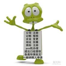 广州社保代缴、公积金、企业员工社保、生育补助图片